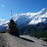 Annapurna Circuit/ 18 days, 5416m